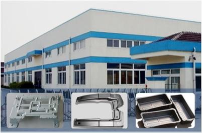prototype factory